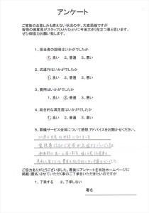 cci20130216_0000_r
