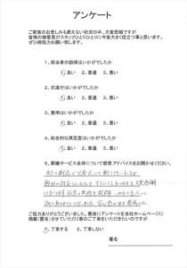 scan0051_r