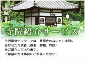 jiin_banner