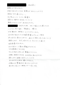 Scan0250