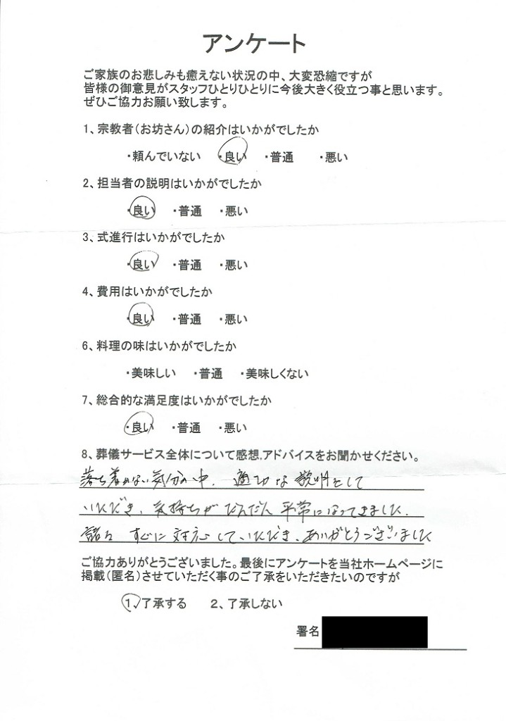 Scan0057